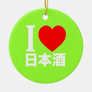 I love nihon-shu (a.k.a. sake, rice wine) christmas tree ornaments
