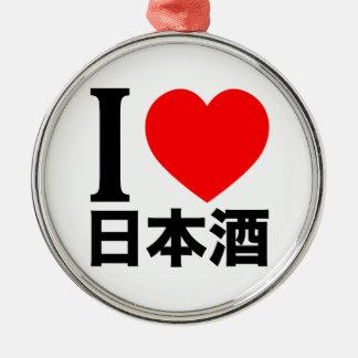 I love Nihon-shu (a.k.a. sake, rice wine) Christmas Tree Ornament
