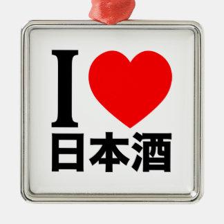 I love Nihon-shu (a.k.a. sake, rice wine) Christmas Ornaments
