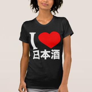I love nihon-shu (a.k.a. sake, rice wine) t shirt
