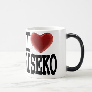 I Love NISEKO Coffee Mug
