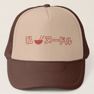 I Love Noodles Trucker Hat