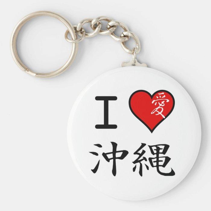 I Love Okinawa Keychain