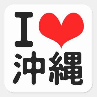 I Love Okinawa Square Sticker