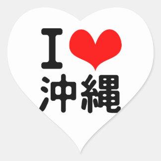 I Love Okinawa Sticker