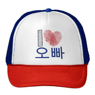 I love Oppa 오빠 Heart Blue and Red Korean Boyfriend Trucker Hat