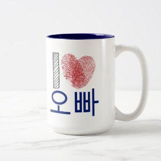 I love Oppa 오빠 Korean lover Two-Tone Coffee Mug