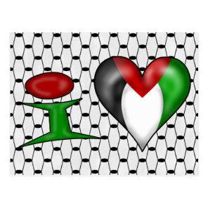 I love Palestine I Heart Palestine Postcard