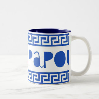 I LOVE PAPOUGREEK KEY Two-Tone COFFEE MUG