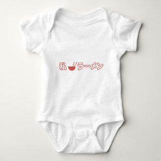 I Love Ramen Baby Bodysuit