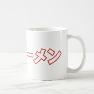 I Love Ramen Coffee Mug