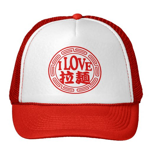 I LOVE RAMEN Hat