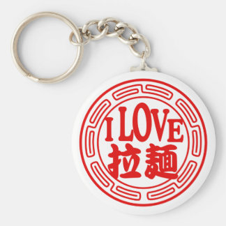 I Love Ramen Key Chain