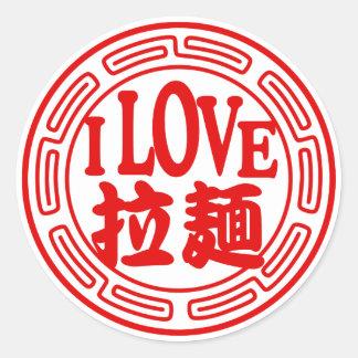 I LOVE RAMEN Sticker