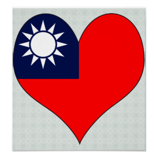 I Love Republic China Posters