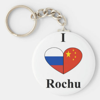 I love Rochu keychain