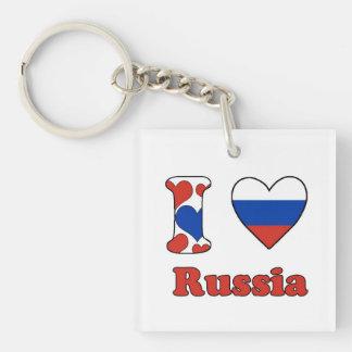 I love Russia Keychain