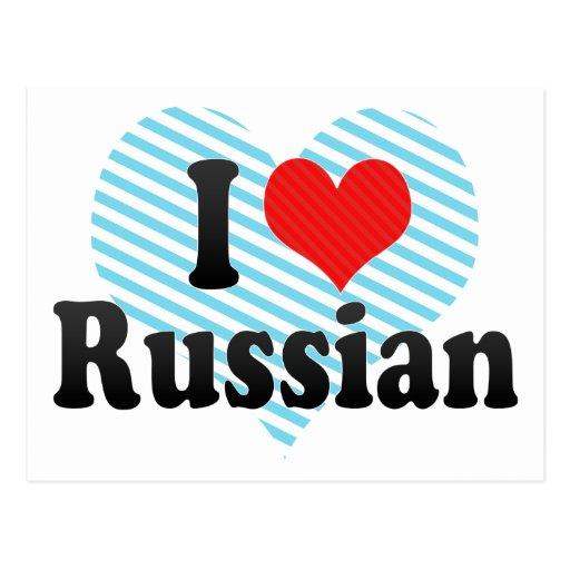 I Love Russian Postcard