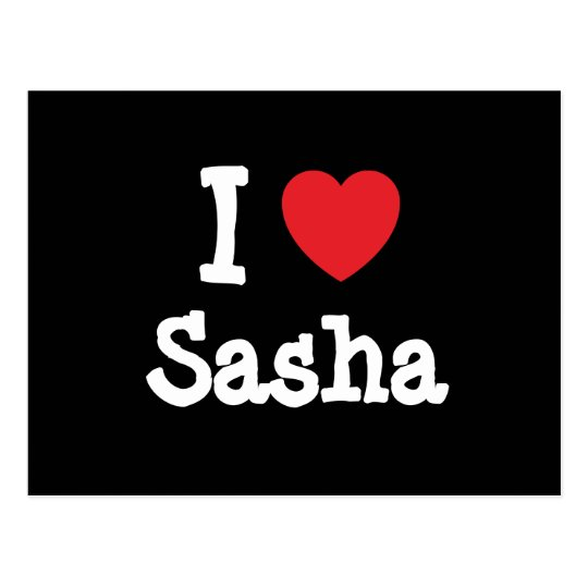 I love Sasha heart T-Shirt Postcard