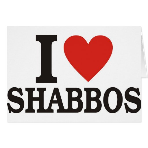 I love Shabbos Greeting Cards