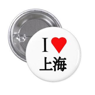 I Love Shanghai Button