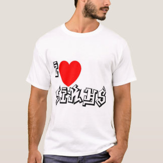 I love Sikhs (Graffiti text) T-Shirt
