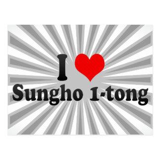 I Love Sungho 1-tong, Korea Postcard
