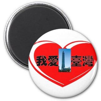 I LOVE TAIWAN我愛臺灣-DESIGN 1 2 INCH ROUND MAGNET