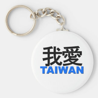 I love taiwan 2012 in white shirt keychain