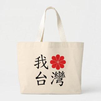 I Love Taiwan Bag