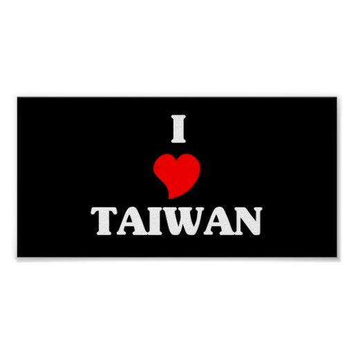 I Love Taiwan Poster