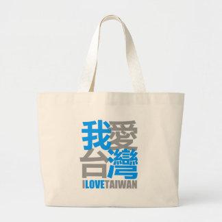 I Love TAIWAN version 2 : designed by Kanjiz Jumbo Tote Bag