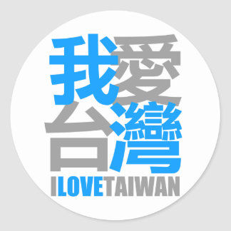I Love TAIWAN version 2 : designed by Kanjiz Classic Round Sticker