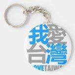 I Love TAIWAN version 2 : designed by Kanjiz Keychains