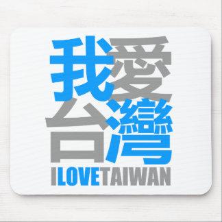 I Love TAIWAN version 2 : designed by Kanjiz Mouse Pad