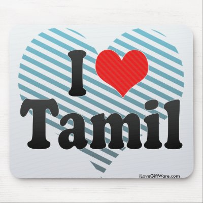 true love quotes in tamil. tamil love quotes wallpapers