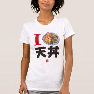 I Love TENDON T-shirt