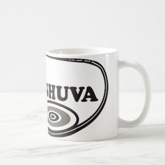 I Love Teshuva Classic White Coffee Mug