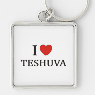 I LOVE TESHUVA NY Silver-Colored SQUARE KEYCHAIN
