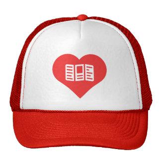 I Love text lines Design Trucker Hat