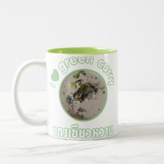 I Love Thai Green Curry ... Thailand Street Food Two-Tone Coffee Mug