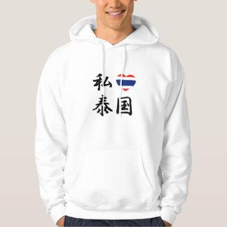 I LOVE THAILAND!! Hooded Sweatshirt
