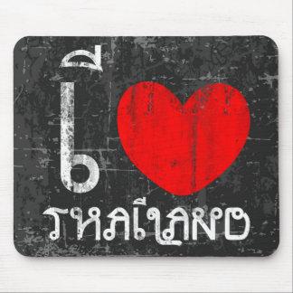 I Love Thailand or I Heart Thailand Mouse Pad
