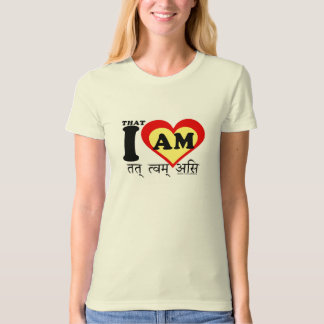 I Love, That I am, on sanscrit T-Shirt