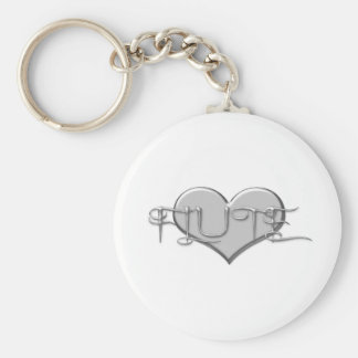 I Love The Flute Silver Heart Keychain