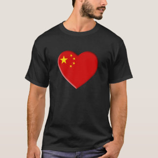 I Love the People's Republic of China T-Shirt