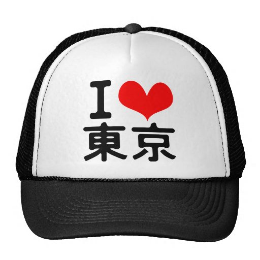 I Love Tokyo Hat