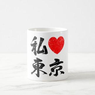 I Love Tokyo In Japanese Words (Kanji Writing) Coffee Mug