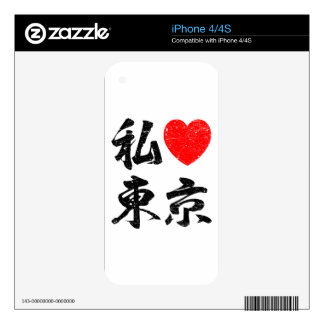 I Love Tokyo In Japanese Words (Kanji Writing) iPhone 4S Decal