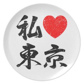 I Love Tokyo In Japanese Words (Kanji Writing) Melamine Plate